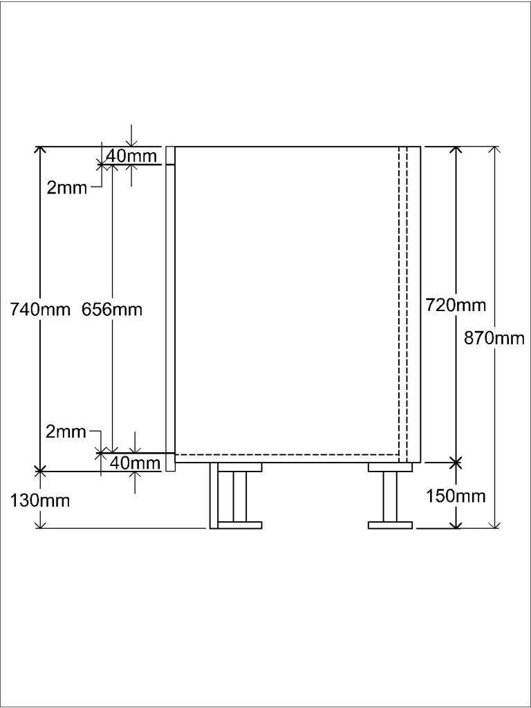 KR1 Base unit Side elevation